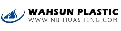 Aika Binciken - Ningbo Xiangshan Wahsun Filastik & Roba Kayayyaki Co., Ltd